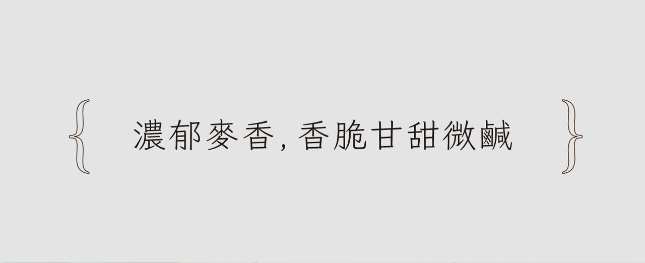 2019中秋禮盒  禮盒推薦 中秋禮盒 年節禮盒 米香 爆米花 爆米香